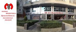 MURATOGLU